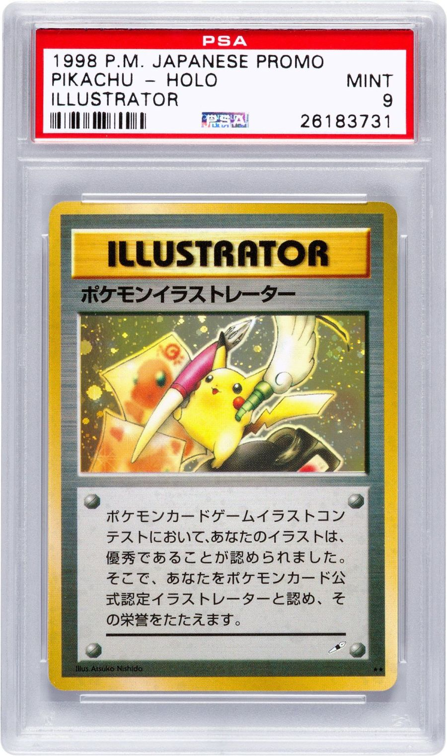 https-blueprint-api-production-s3-amazonaws-com-uploads-card-image-293645-pokemonillustrator